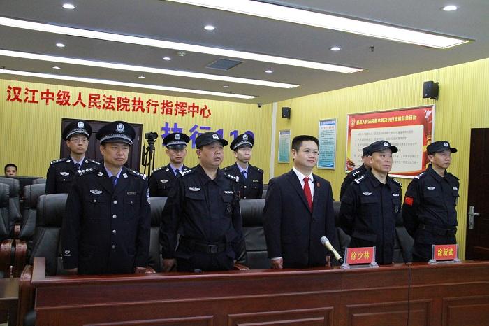 """汉江两级法院 开展""""执行风暴2""""集中强制..."""